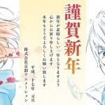 año-nuevo-anime-kyoto-animation