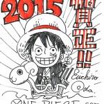año-nuevo-anime-one-piece
