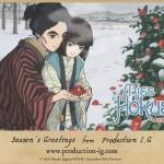 año-nuevo-anime-production-i-g