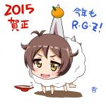 año-nuevo-anime-robot-girls-z