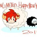 año-nuevo-anime-the-unlimited