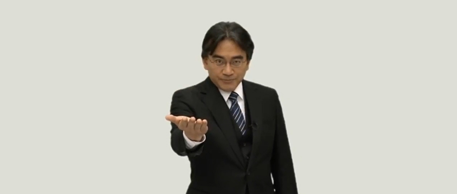 iwata-direct