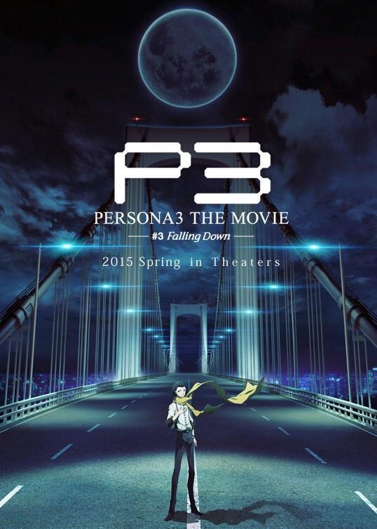 persona-3-the-movie-anime