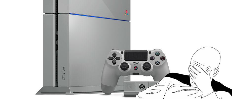 Sony pierde lista de ganadores de 123 consolas PS4 Edición 20 Aniversario