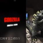 GodzillaHotel08
