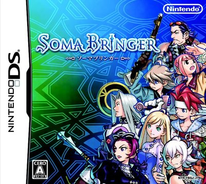 _-Soma-Bringer-DS-DSi-_