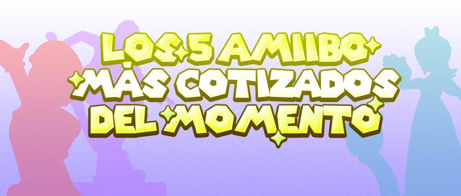 atomix_buzz_5amiibo_mas_cotizados_del_momento_nintendo_figuras_coleccion