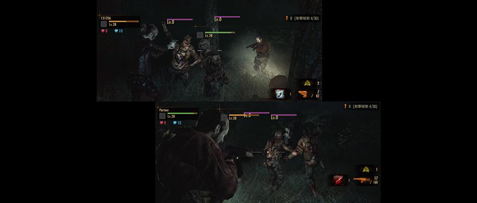 re-revelations-2-split-screen