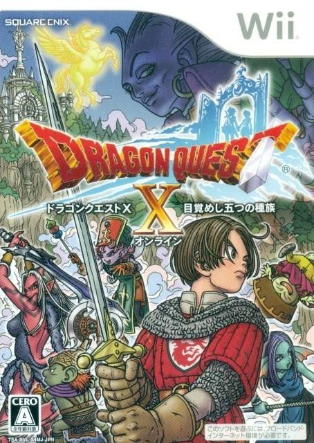 Dragon_Quest_X