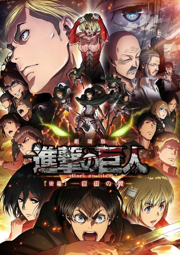 La nueva cinta de Shingeki no Kyojin estrena visual