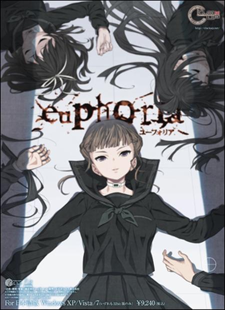 euphoria-eroge-hentai-game