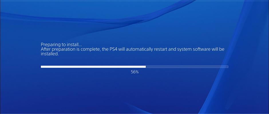 Todos los detalles de la actualización 2.50 para PS4 ya están aquí