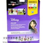 DisneyInfinity3_05