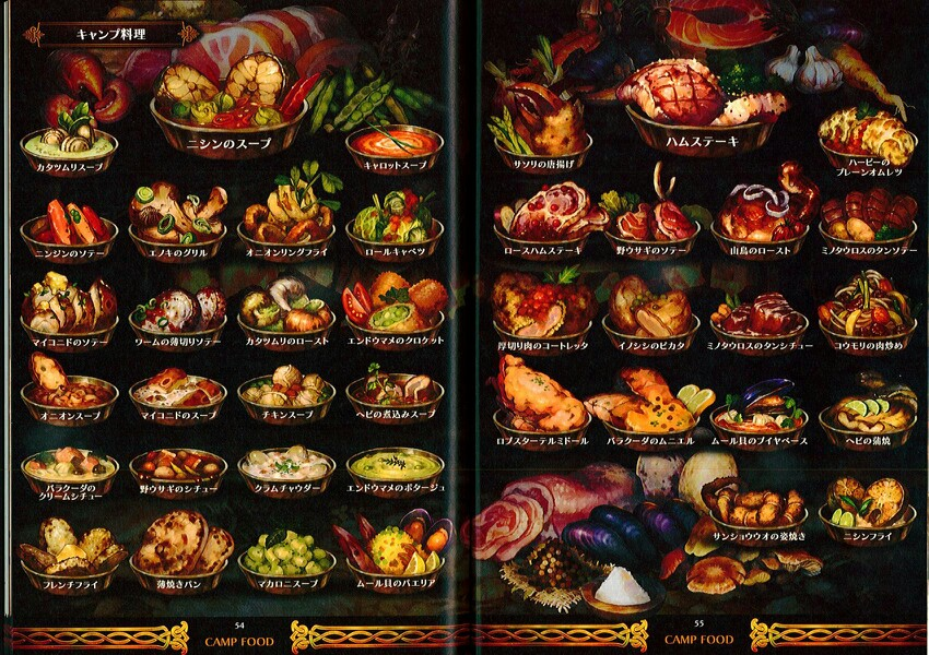 DragonsCrown_Food