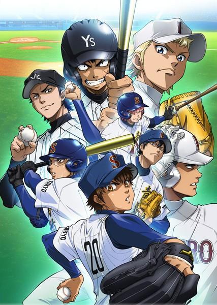 anime-Diamond-no-Ace-2