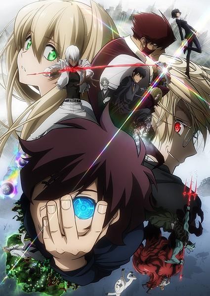 anime-Kekkai-Sensen