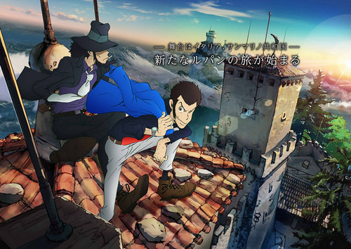 anime-lupin-the-third