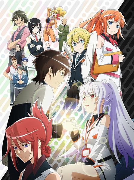 anime-plastic-memories
