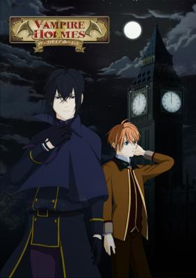 anime-vampire-holmes