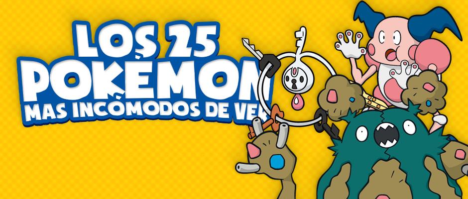 atomix_25_pokemon_mas_incomodos_de_ver_game_freak_nintendo