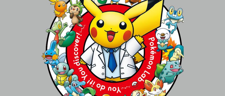 laboratorio-pokemon
