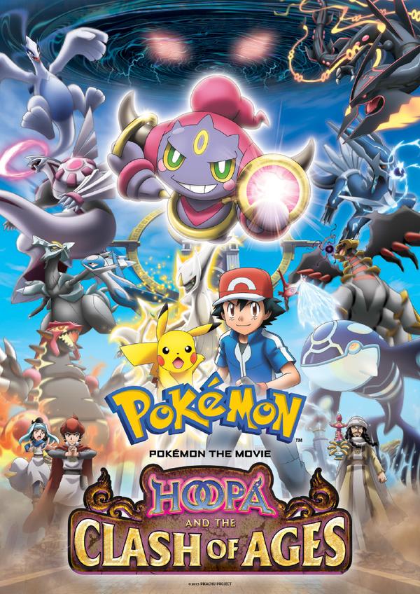 pokemon-hoopa-movie