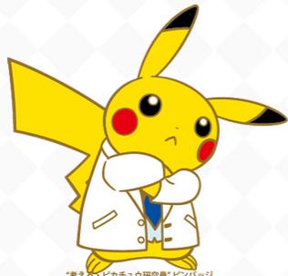 thinking-researcher-pikachu