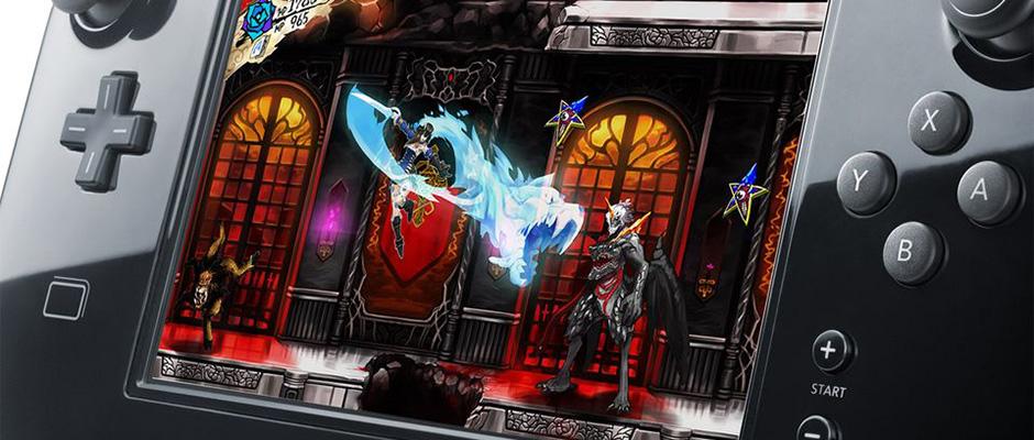 Bloodstained_WiiU
