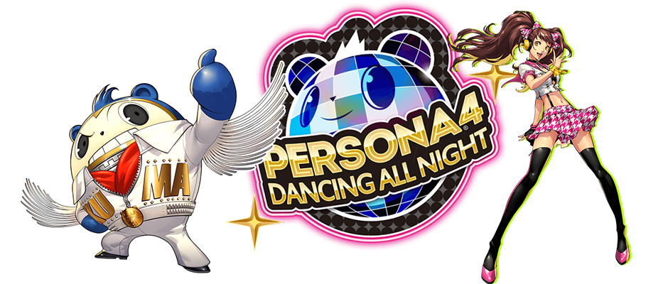 Persona4_DancingAllNight