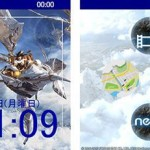 FXIV_Heavensward_Theme03
