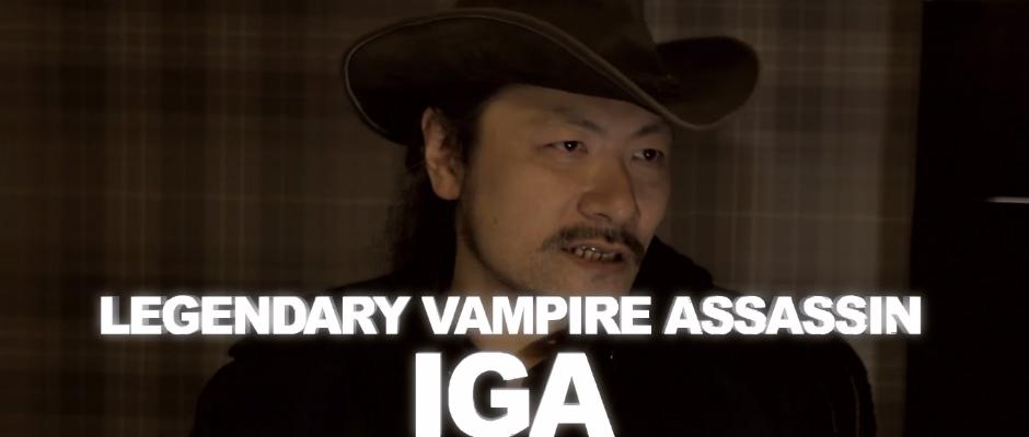 KojiIgarashi_VampireSlayer