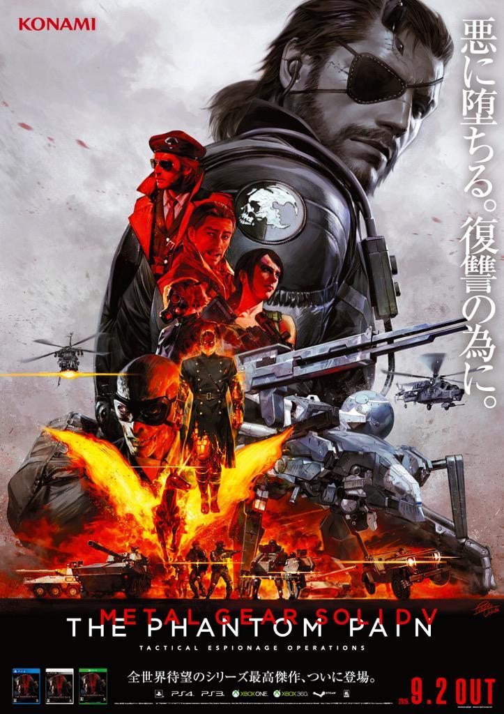 PhantomPain_PosterJapan