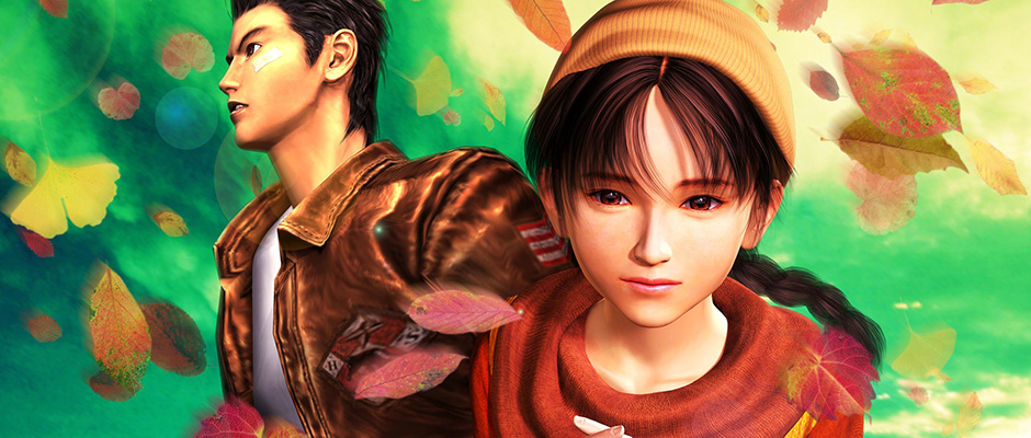 Shenmue_Green
