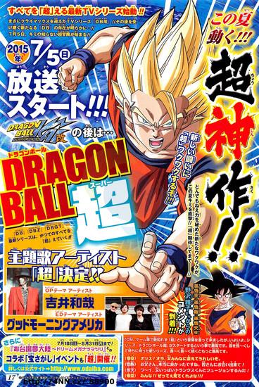 Dragon Ball Super ya tiene fecha de estreno: 5 de julio