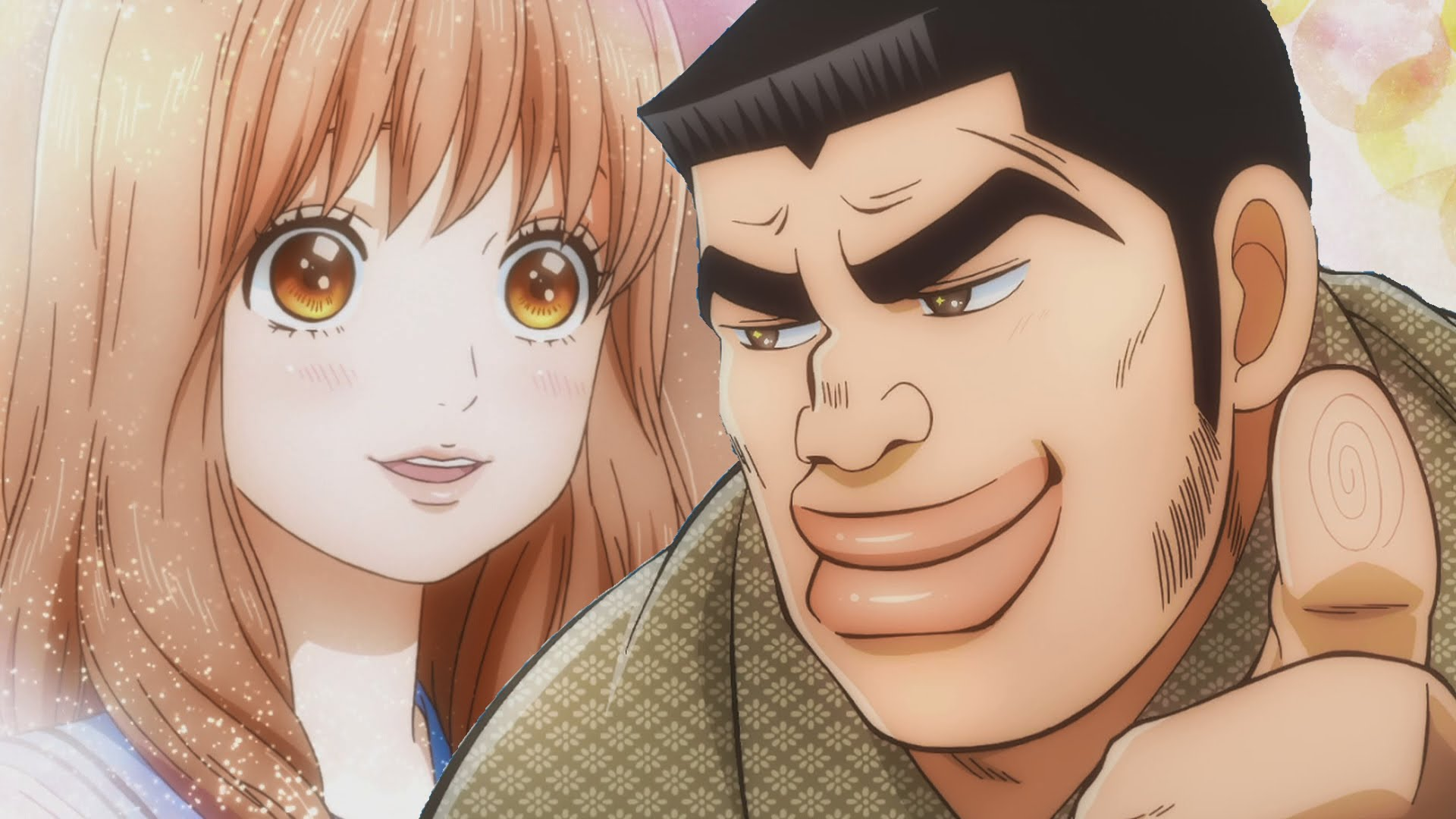 Anal Girl in Takeo