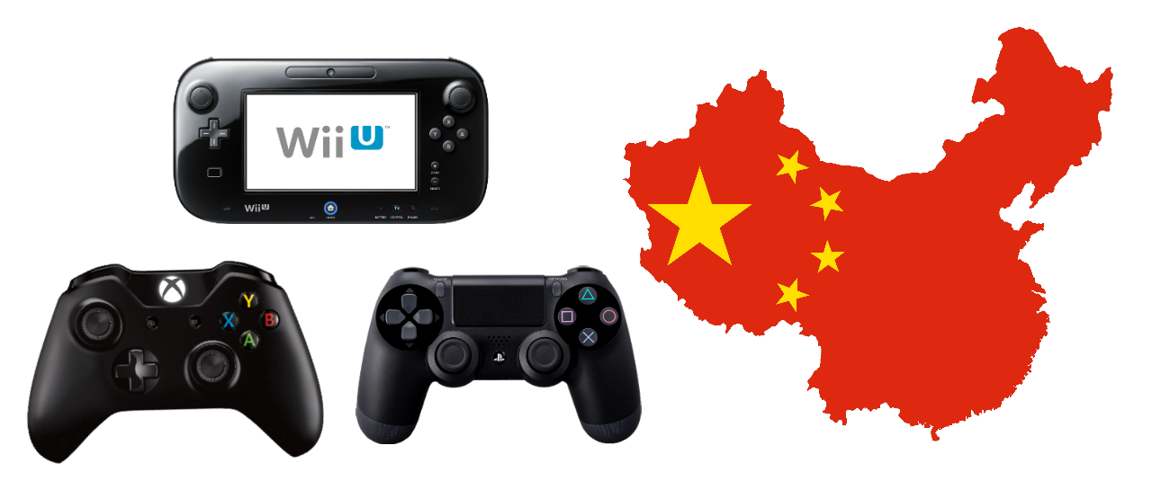 China_VGBan