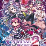 CriminalGirls2_02