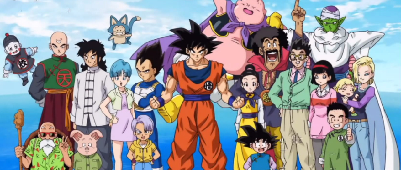 DragonBallSupernt