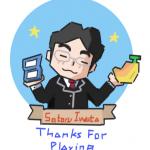 Iwata10