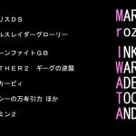 Iwata16