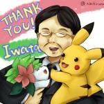 Iwata30