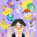 Iwata48