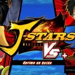J-STARS Victory VS+_20150706135929