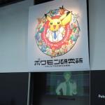 PokemonResearchLab03