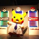PokemonResearchLab14