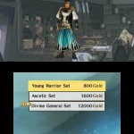 SWC3_3DS_PurchaseArmor