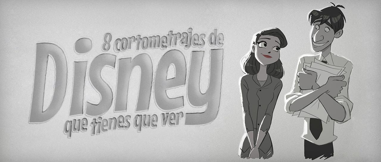 atomix_disney_week_10_cortometrajes_tienes_que_ver