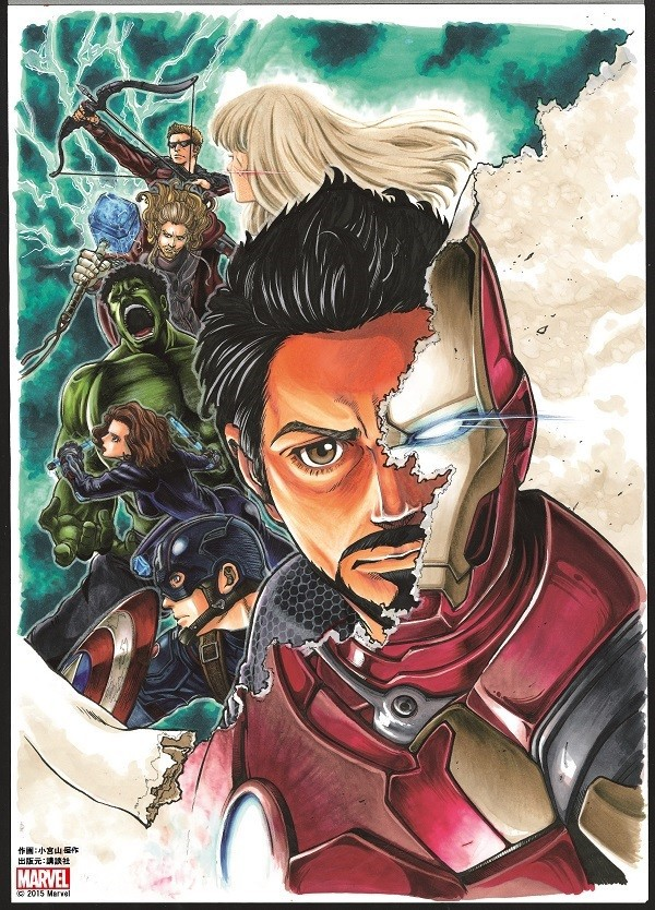 avengers-age-of-ultron-manga