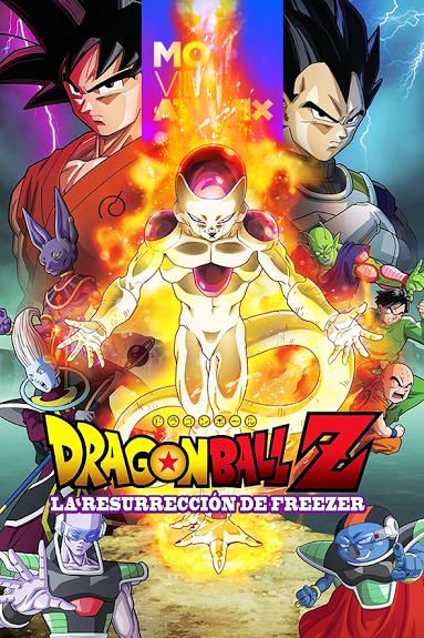 dbz-resurreccion-de-freezer