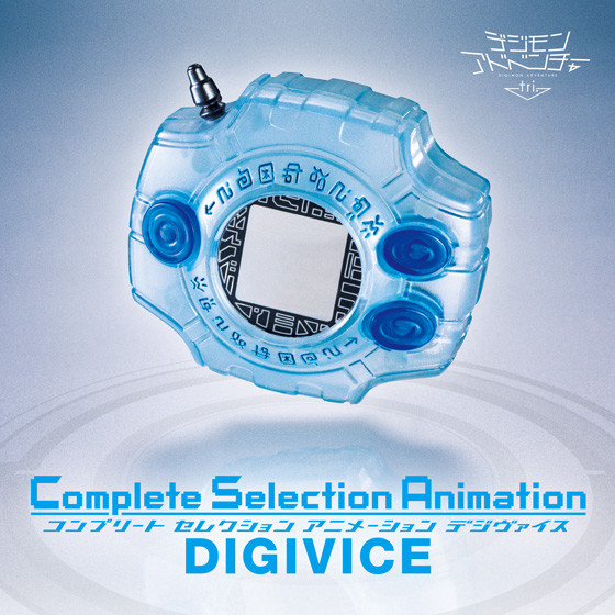 digimon-digivice